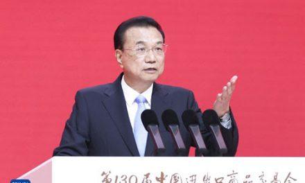 CHINE: 130e foire de canton/LE PREMIER MINISTRE LI KEQIANG A ASSISTE A LA CEREMONIE D'OUVERTURE